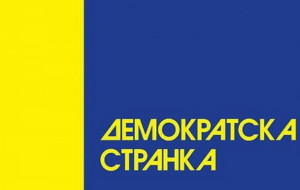 "POMORAVCI NA LISTI ""ZA PRAVEDNU SRBIJU – DEMOKRATSKA STRANKA"""