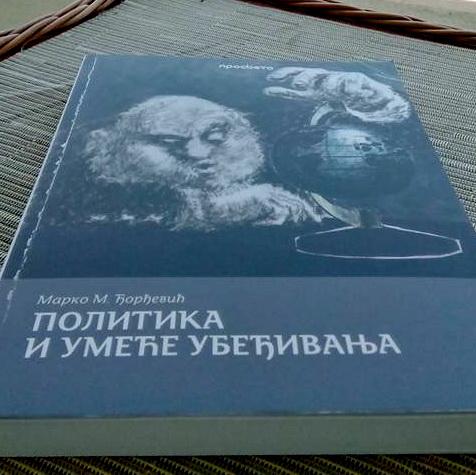 marko knjiga
