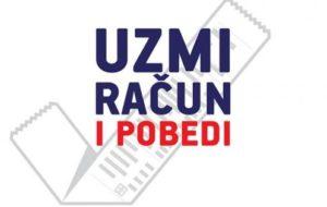 """""""UZMI RAČUN I POBEDI"""" NOVI CIKLUS NAGRADNE IGRE"""