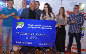 PRVA STUDENTSKA KARTICA U SRBIJI