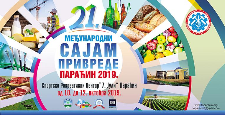 SAJAM-2019 paraćin